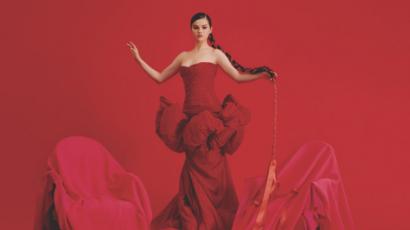Érkezik Selena Gomez spanyol nyelvű EP-je