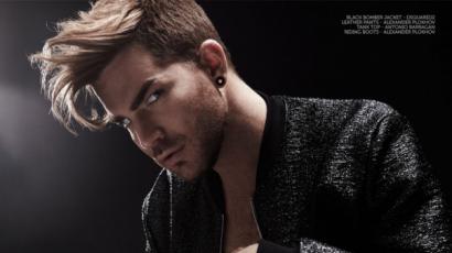 Ezüst lett Adam Lambert haja