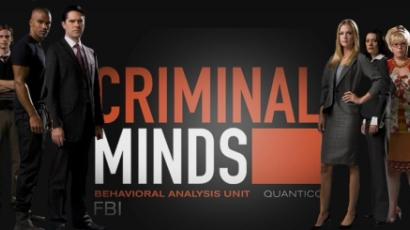Gyilkos elmék: jön a kilencedik évad