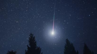 Hatalmas csillagzápor lesz látható augusztus 12-én