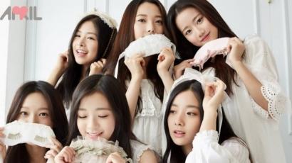 Új dél-koreai lánybanda debütált