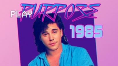 Így hangozna Justin Bieber slágere a '80-as években