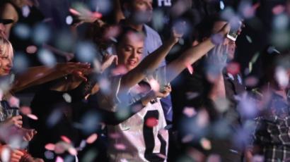Így néztek ki a sztárok Britney Spears megnyitóján