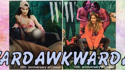 Ilyen béna photoshop-munkát még nem láttál: meggyalázták Gigi-t és Kendall-t