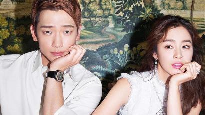 Ismét szülői örömök elé néz Kim Tae Hee és Rain