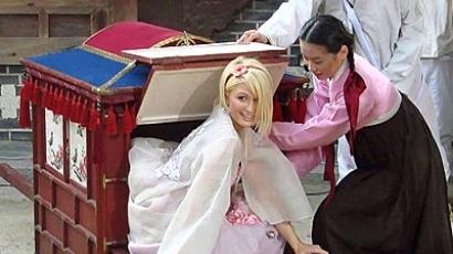 Japánnak nem kell Paris Hilton!
