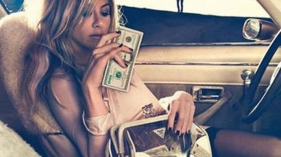 Jennifer Aniston nyolcezer dollárt költ bőrápolásra