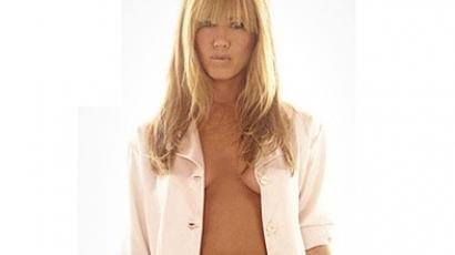Jennifer Aniston erotikusra vette a figurát