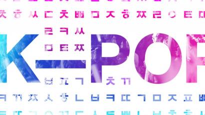 K-Pop bandák, akiket ismerned kell! – I. rész