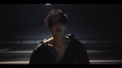 #K-POP: Megjelent DPR IAN első középlemeze