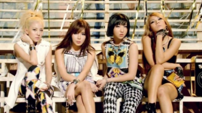 Klippremier: 2NE1 - Falling In Love