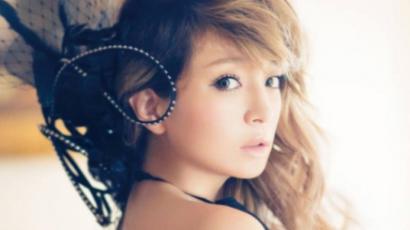 Klippremier: Ayumi Hamasaki - Lelio