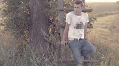Klippremier: Baricz Gergő - Némán állni