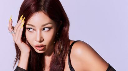#KPOP: Új kislemezzel rukkolt elő Jessi
