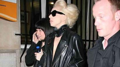 Lady Gaga bugyiban ment nadrágot venni