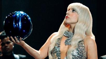 Lady Gaga karrierje újabb mérföldkőhöz érkezett