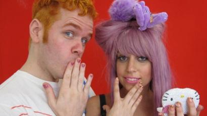 Lady Gaga kiborult Perez Hilton miatt