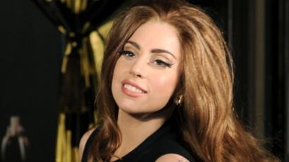 Lady Gaga lesérült