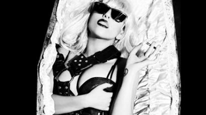 Lady Gaga meghalt, kislemeze februárban jön