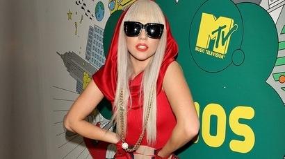 Lady Gaga tananyag lesz