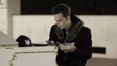 Leforgatták SP Szólj rám című videoklipjét