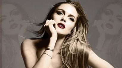 """Lindsay Lohan: """"Köszönöm, jól vagyok"""""""
