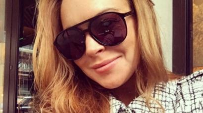 Lindsay Lohan nem terhes