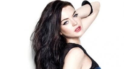Lindsay Lohan távozott a rehabról