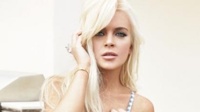 Lindsay Playboy-képei decemberben érkeznek
