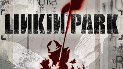 Linkin Park: 20 éves a Hybrid Theory, a zenekar első albuma