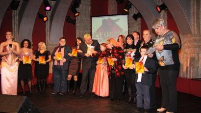 Magyar AIDS-gála és Jótékonysági Díjátadó