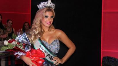 María Laura Espil lett Panama új topmodellje