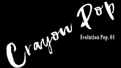 Megérkezett a Crayon Pop új albuma