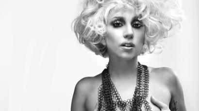 Megérkezett Lady Gaga parfümje