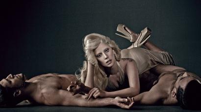 Megérkezett Lady Gaga új parfümje!