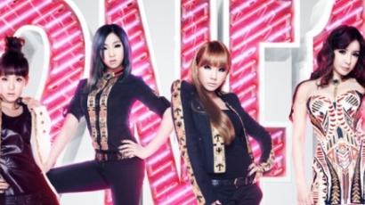 Megjelent a 2NE1 új videoklipje