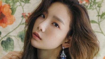Megjelent Kim Tae Yeon elsó szóló stúdióalbuma
