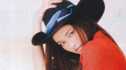 Meisa Kuroki örökbe fogadott