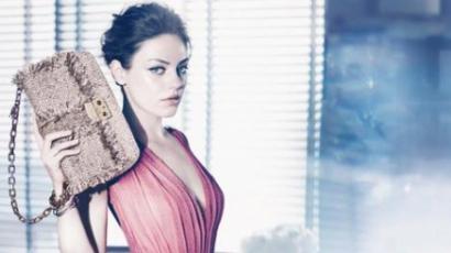 Mila Kunis a Dior új luxusmodellje