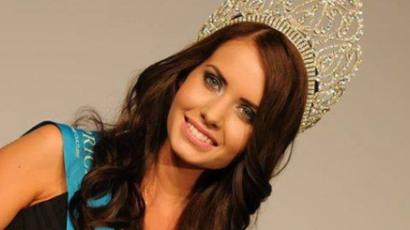 Miss International: Ötvös Brigitta az egyik esélyes