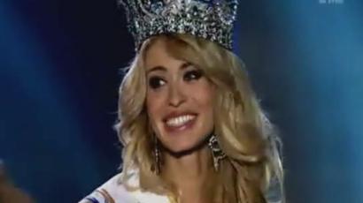 Miss Supranational 2012: Miss Belarus lett a győztes