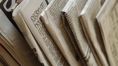 Nyomtatott hírszerzés — lejárt a magazinok ideje?