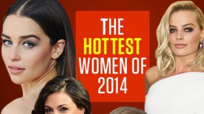 Ők a világ legdögösebb női a férfiak szerint
