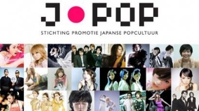 Öt japán énekesnő, akiket meg kell ismerned