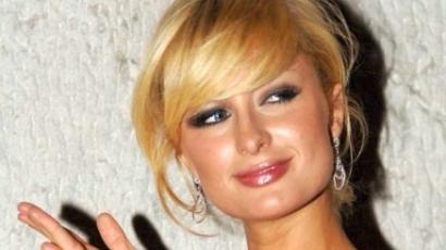 Paris Hilton ismét füvezett!