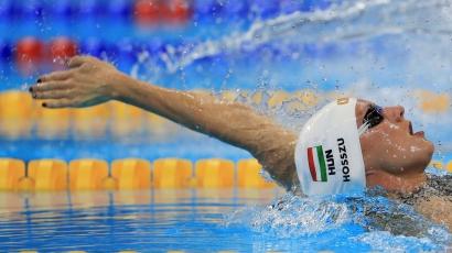 Rio 2016: Hatodik helyről hozta fel magát Hosszú Katinka – megszerezte második aranyérmét