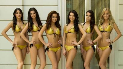 Teljes a Miss International Hungary 2014 mezőnye
