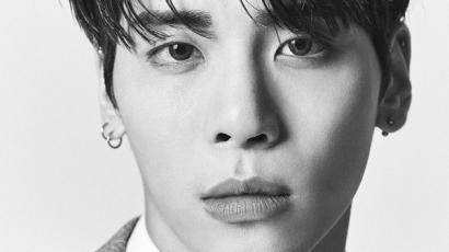 Elhunyt a fiatal koreai szupersztár, Kim Jong Hyun