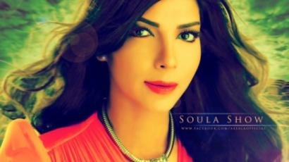 Új albummal jelentkezik Asala Nasri