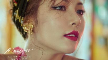 Új minialbummal tért vissza HyunA